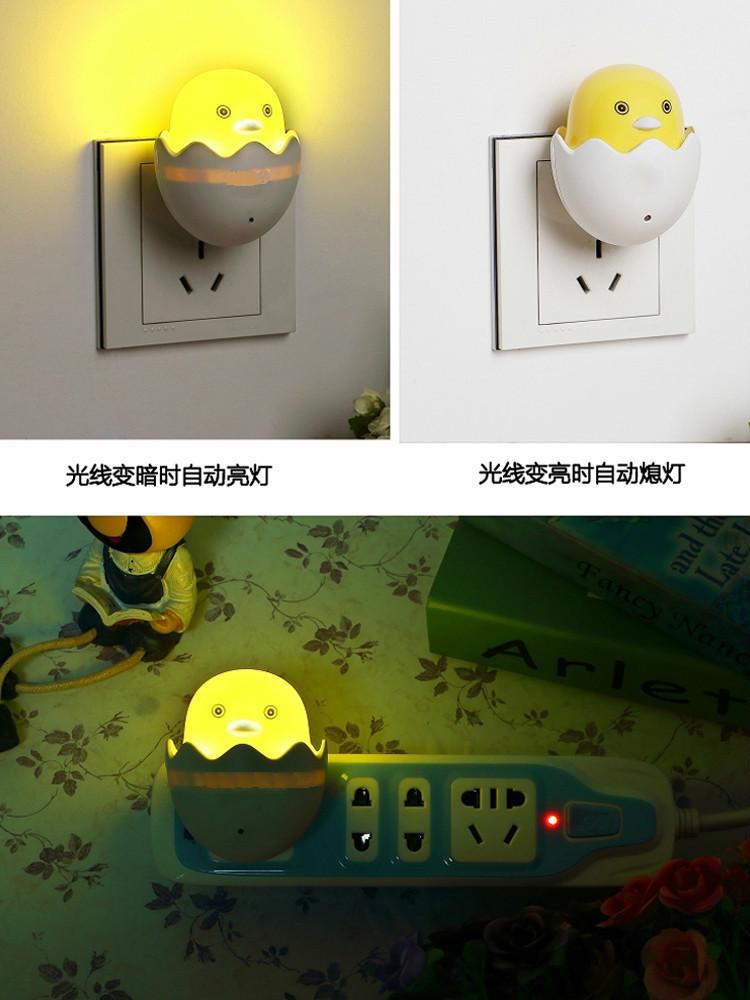 小黄鸭光控小夜灯