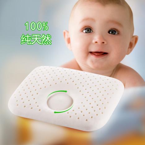 新生婴儿宝宝乳胶定型枕头纠正偏头枕