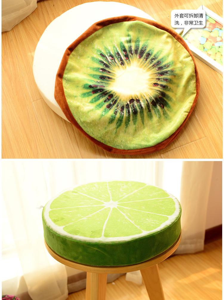 创意水果圆形椅子坐垫
