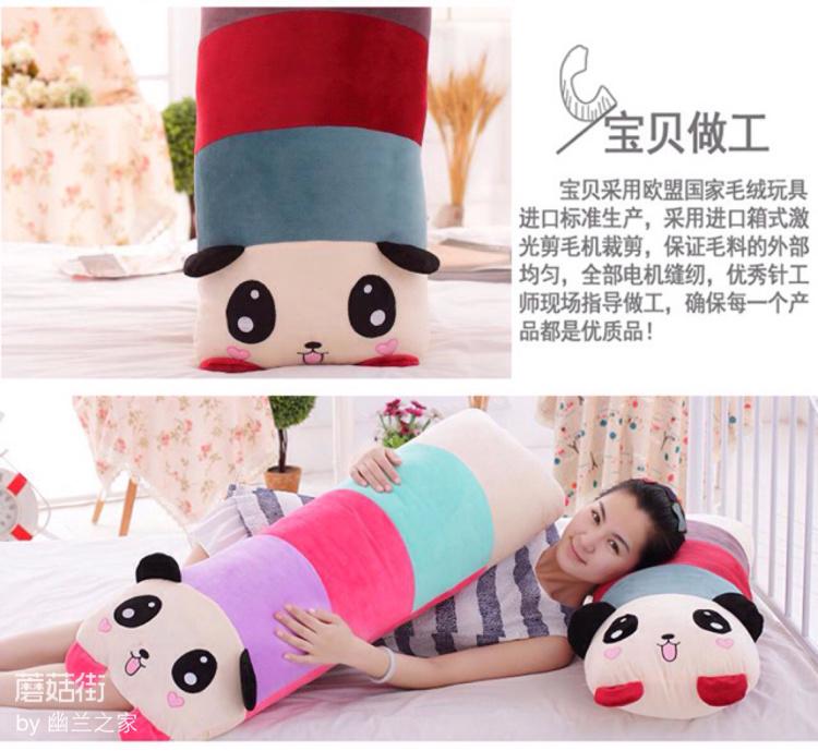 可爱经典熊猫枕头