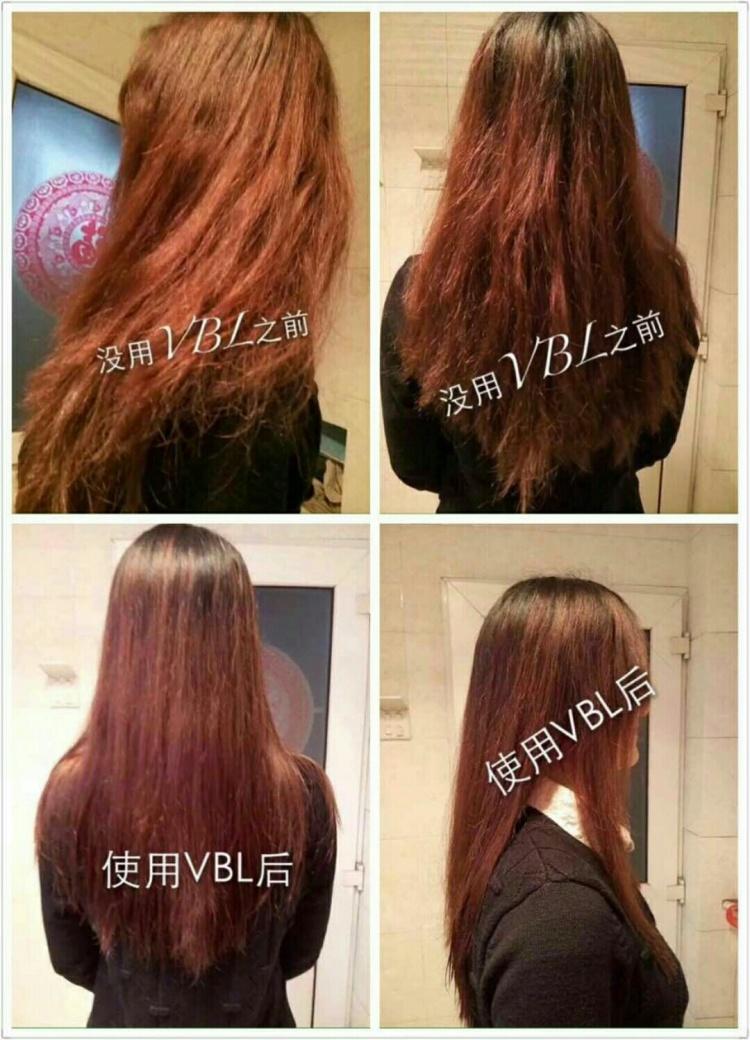 头发画法步骤图背影