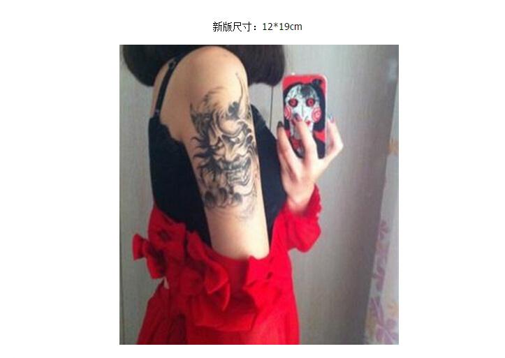 纹身贴防水男女传统梅花莲花般诺花臂纹身贴魔鬼大图纹身贴纸图片