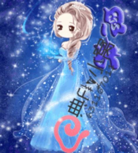 【蓝色手绘冰雪奇缘(新款头像)】--典fly小窝-蘑菇街
