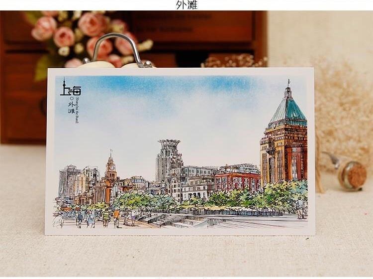 「两套包邮」手绘上海明信片,水