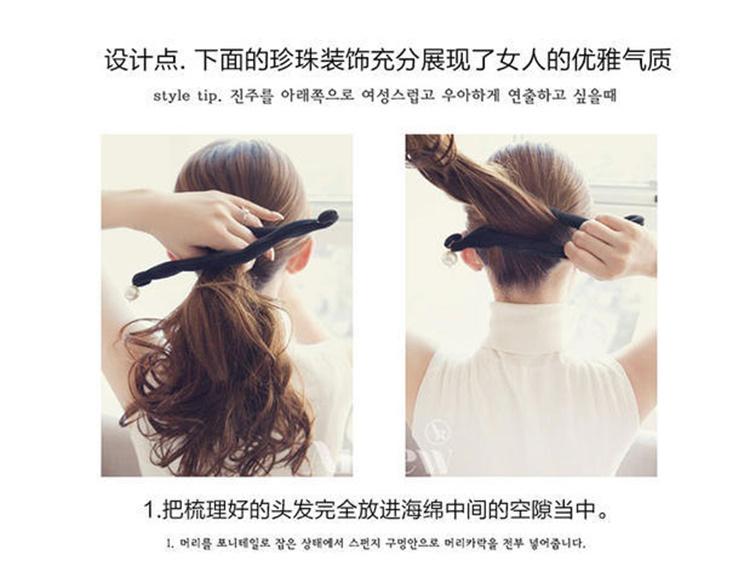 韩版珍珠丸子花苞头盘发器图片