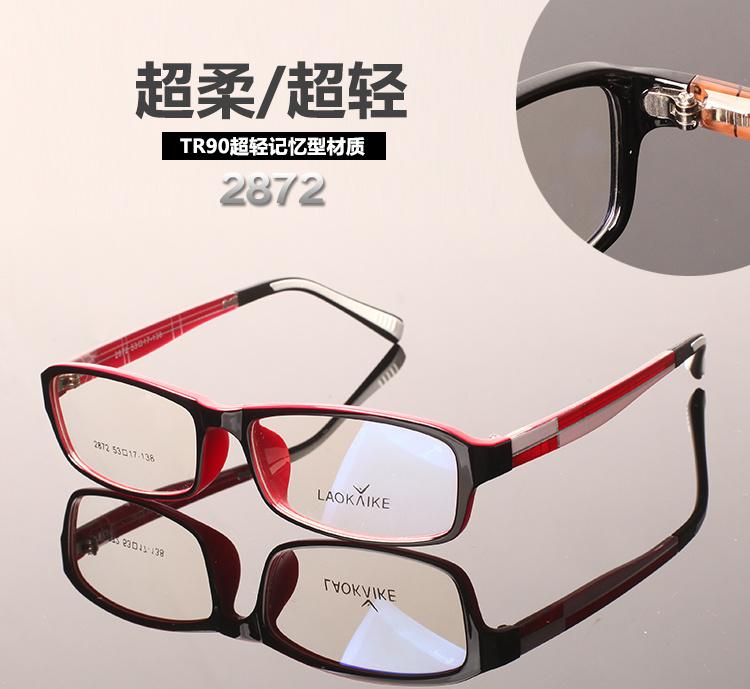 近视眼镜架全框男女通用超轻配圆方近视眼镜