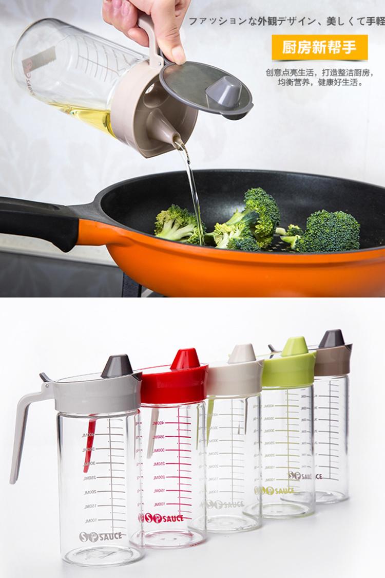 创意食用油桶日本家用