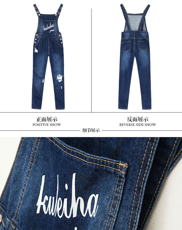 尺码材质 size 裤长:长裤 腰型:中腰 裤型:背带裤 面料:牛仔布 厚薄