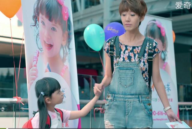 【达达良品】电视剧小爸妈高露明星同款双肩包