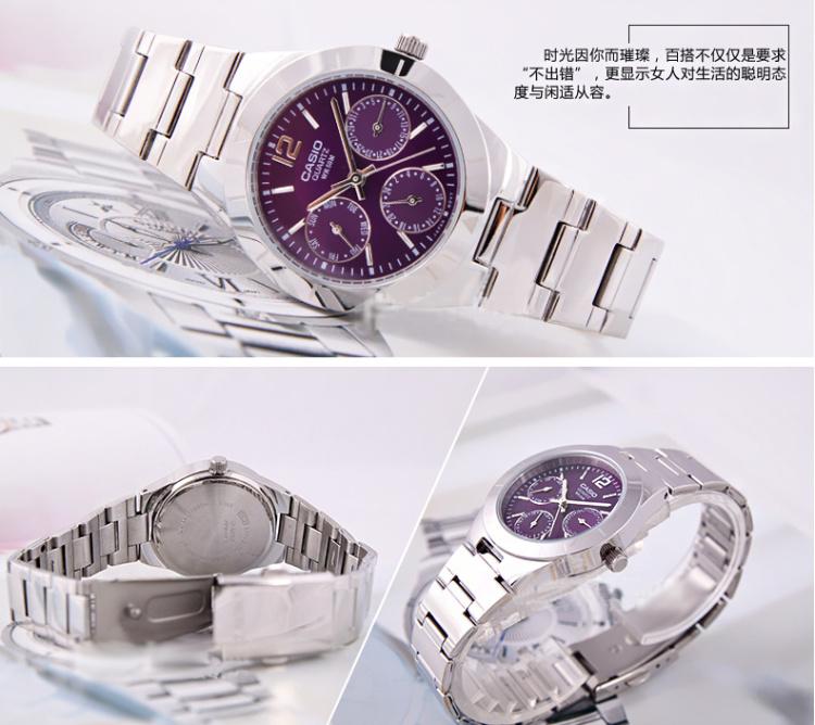 卡西欧ltp2069d7a2v多色时尚女士手表