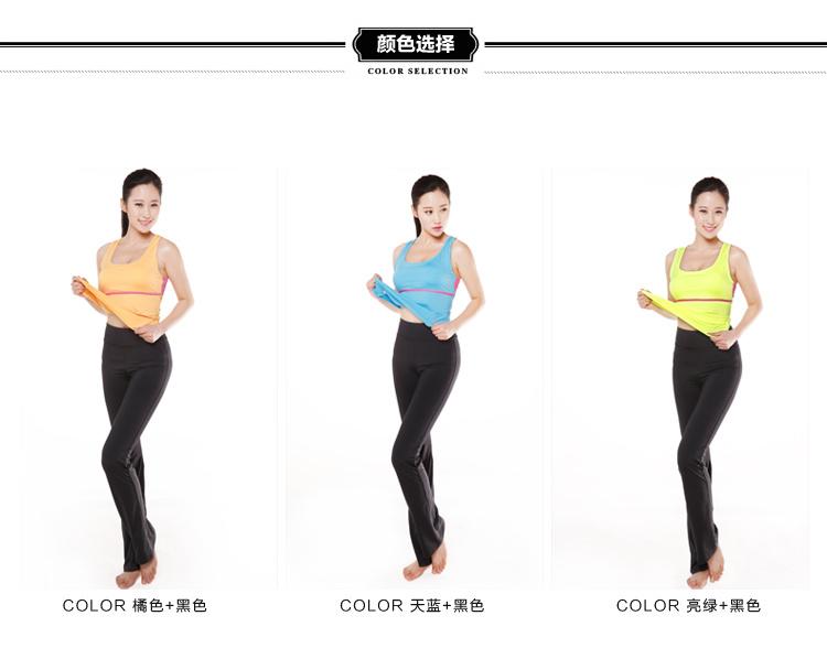 韵玛思夏季瑜伽服女性感瑜伽服套装新款愈加服背心时尚长裤含胸垫拼貂衣服图片