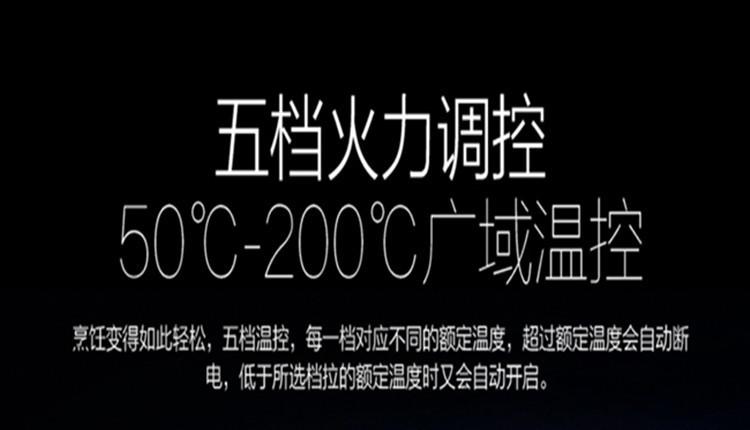 【【米古汇】新款韩式多功能电热锅】-null-家用电器
