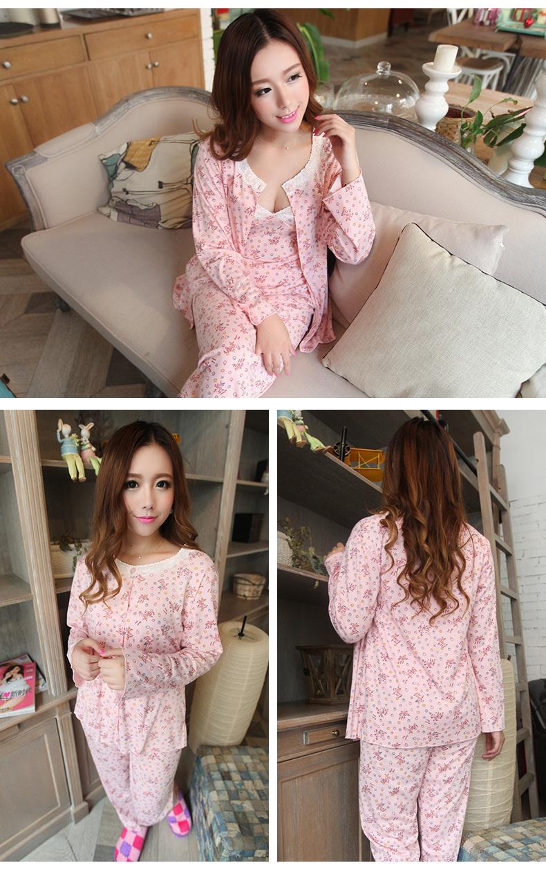 韩版三件套少女家居服套装