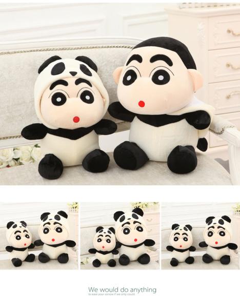 蜡笔小新变身熊猫公仔毛绒玩具布娃娃玩偶 女生日儿童礼物