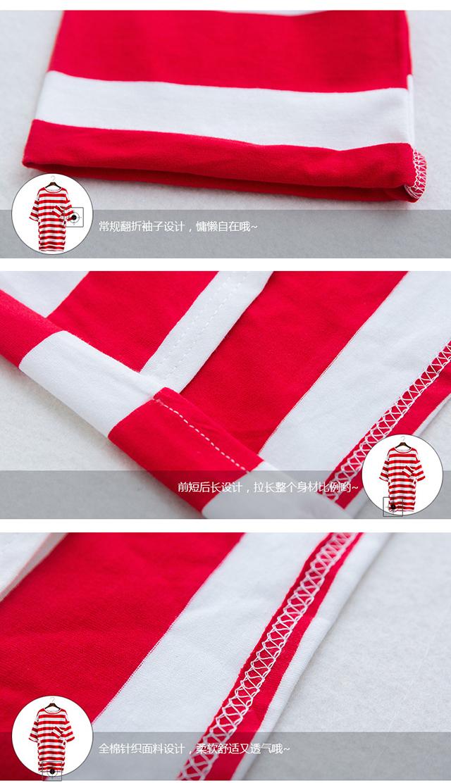 【【魔法橱窗】学院风宽松条纹t恤裙】-无类目-裙子