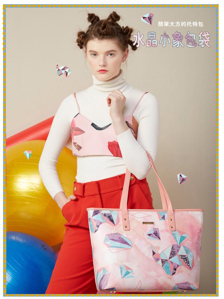 【小象包袋】2015新款时尚甜美梦幻钻石小象单肩包