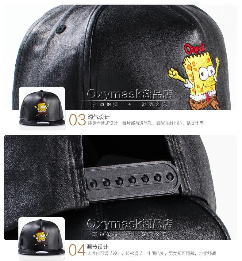 【oxymask】韩版潮海绵宝宝斗牛犬刺绣平沿嘻哈帽