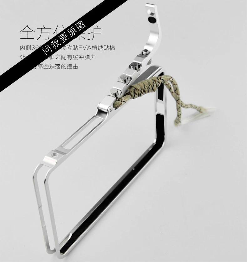 红米note手机壳金属边框机械手臂防摔保护套个性创意男