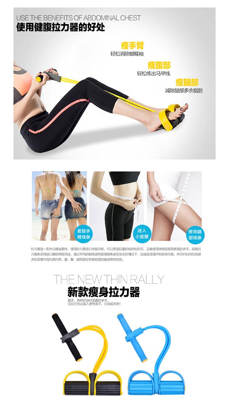 【减肥脚蹬拉力器】-null-百货