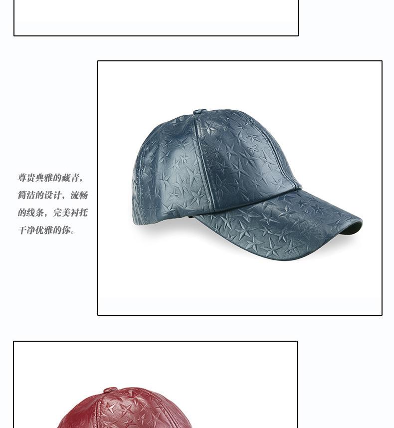 纯色潮帽子新款 秋冬pu皮棒球帽