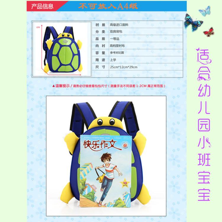 幼儿园小班3-5周岁宝宝可爱的动物公仔卡通版男女儿童儿童书包
