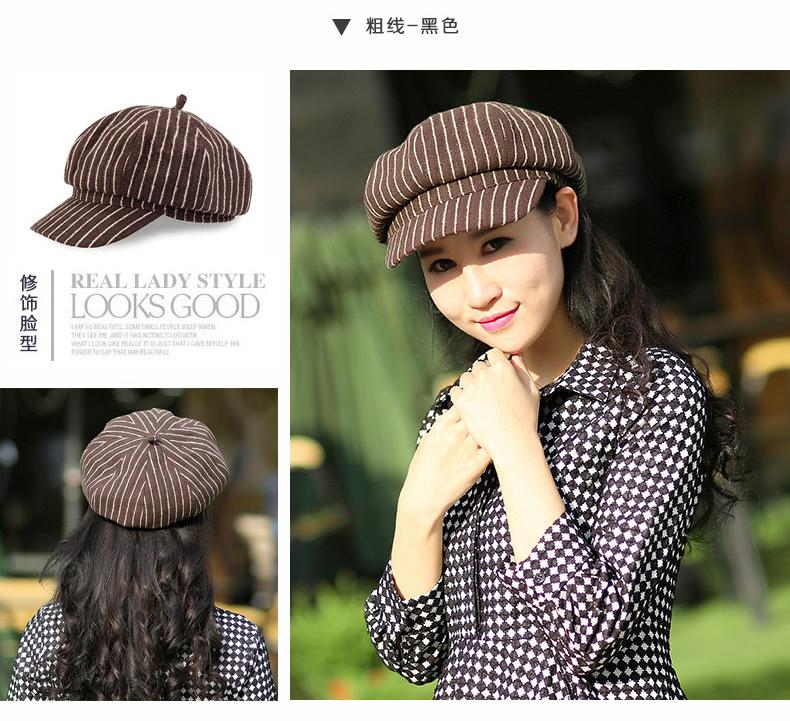 秋季直条纹八角帽