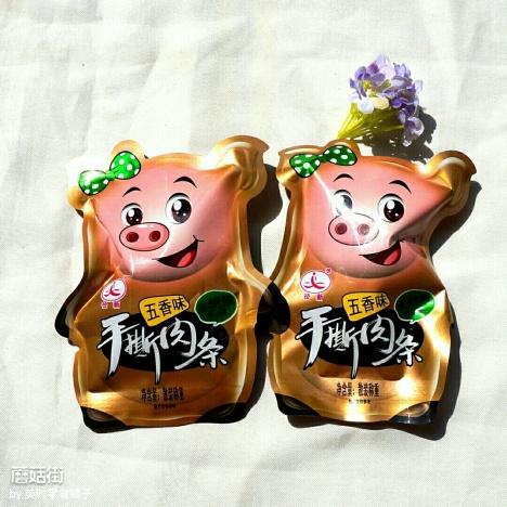 超级萌萌哒猪猪侠 超级美味