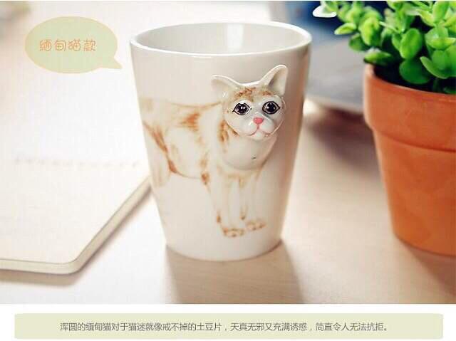 最萌手绘卡通动物马克杯