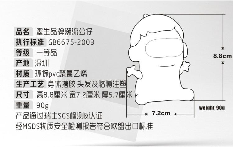 电路 电路图 电子 工程图 平面图 原理图 750_474
