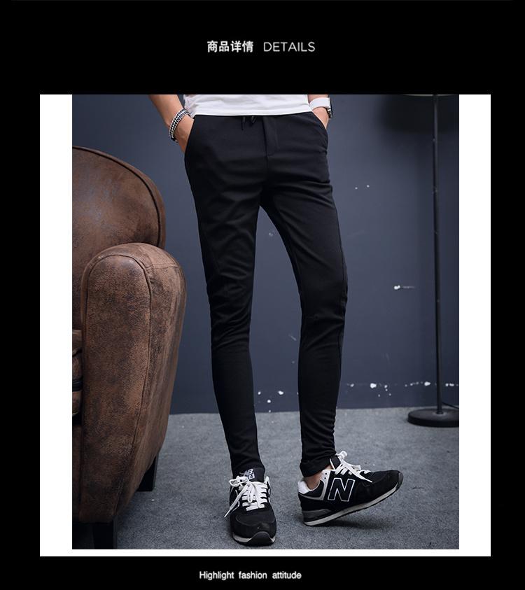 【韩版男士小脚运动休闲裤】-衣服-裤子