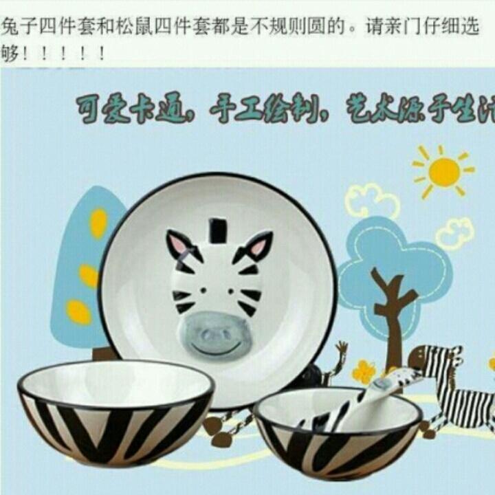 包邮4件套手绘动物创意陶瓷碗儿童米饭碗套装卡通菜盘子可爱