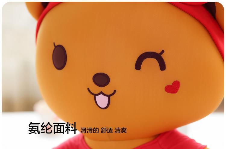 可爱情侣比特熊软体泡沫粒子公仔