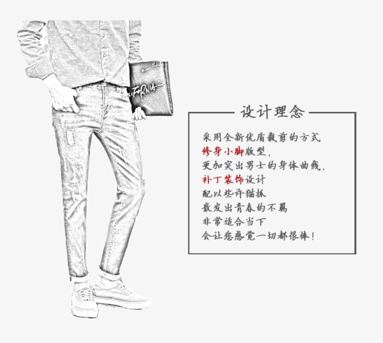 【新款补丁破洞牛仔裤男】-男装-牛仔裤