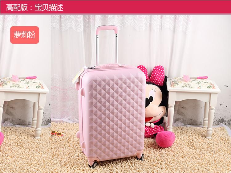 钻面行李箱