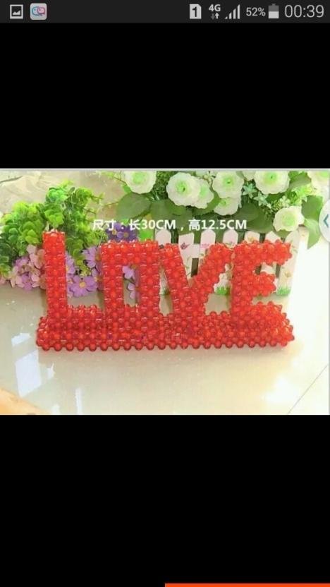 【串珠love】-无类目-其他-手工串珠-蘑菇街优店