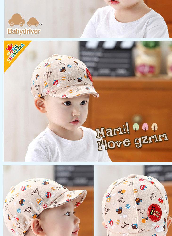 儿童纯棉帽子 宝宝鸭舌帽(小汽车鸭舌帽)