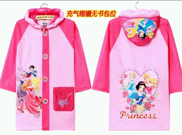 时尚卡通幼儿园宝宝儿童雨衣