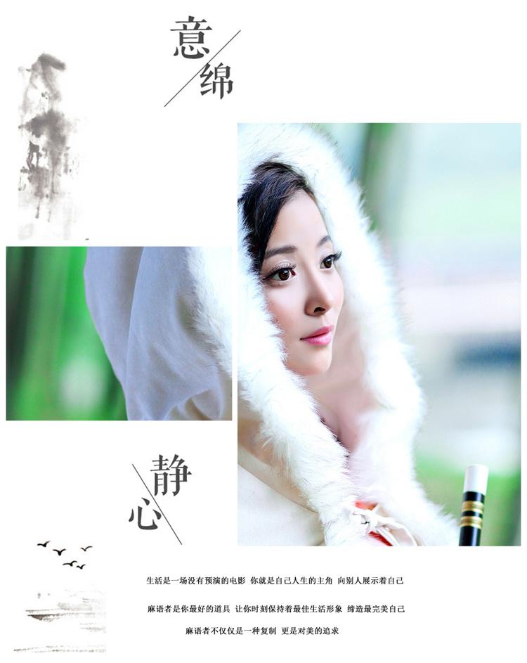 特色风原创中国风手绘复古汉服元素灯芯绒夹