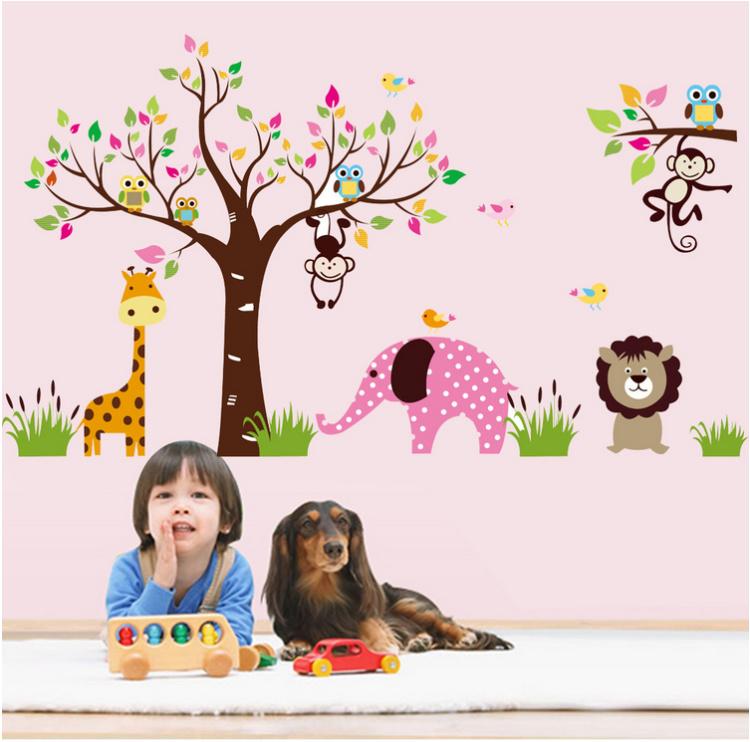 【【爱饰】猴子大象森林动物墙贴儿童房幼儿园装饰墙
