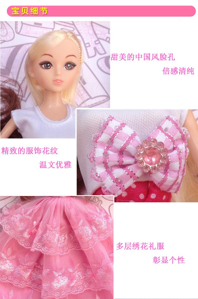 芭比娃娃洗澡换装公主造型 过家家玩具亲子游戏视频图片