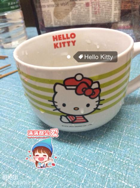 【holly kitty马克杯】-无类目-百货