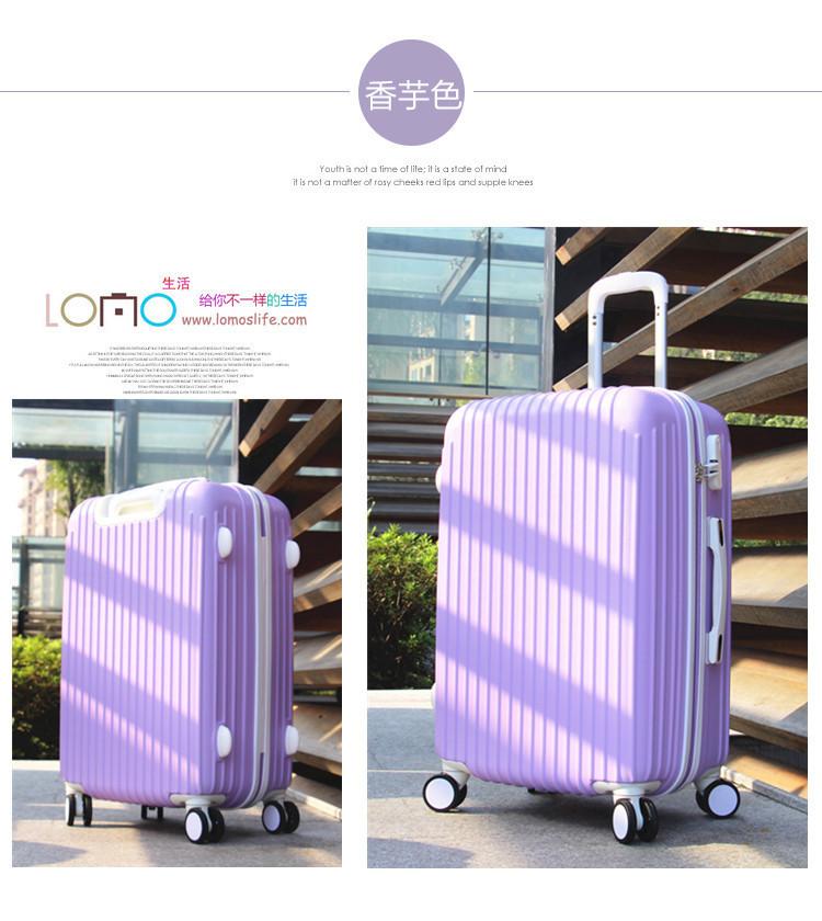 【新款韩版加宽条纹飞机轮行李箱】-包包-旅行箱包