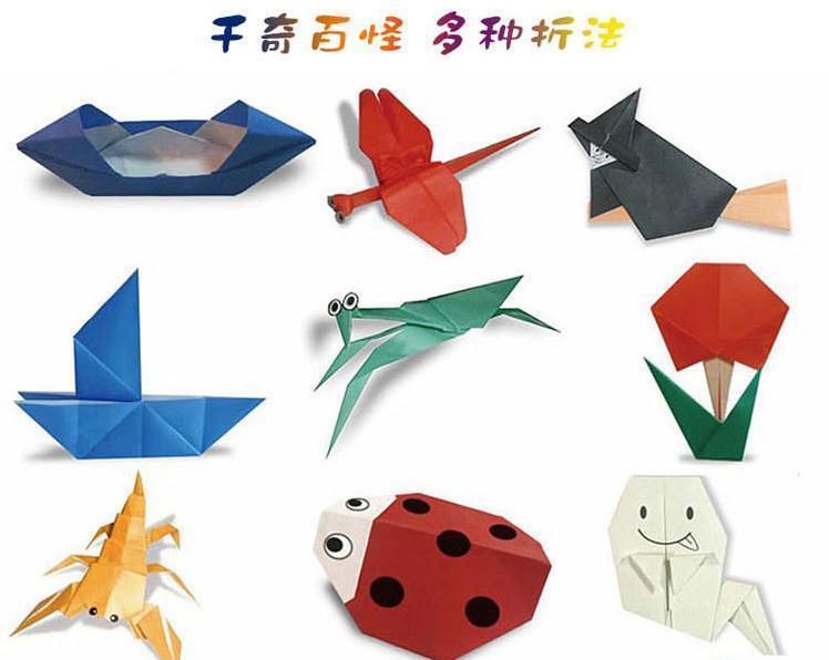 【儿童折纸大全 幼儿手工剪纸书折纸书儿童剪纸diy】