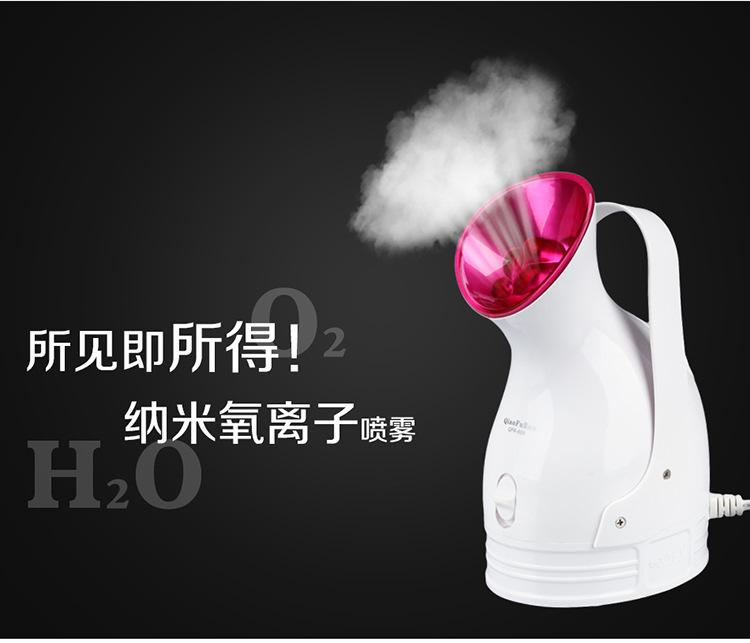 【【乐士个护】蒸脸器美容仪】-null-家用电器