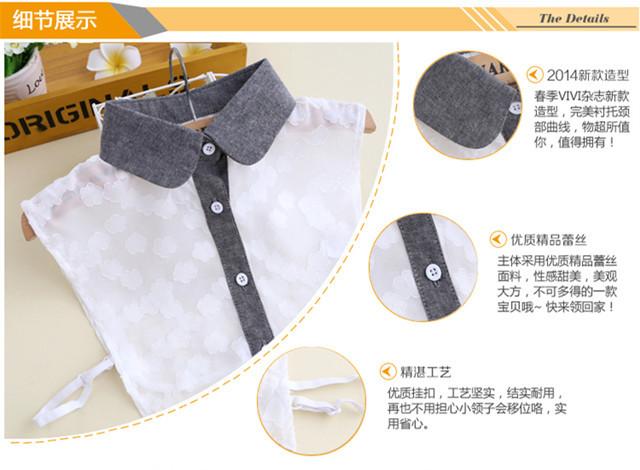 【欧式雪纺暗纹花朵衬衣假领子
