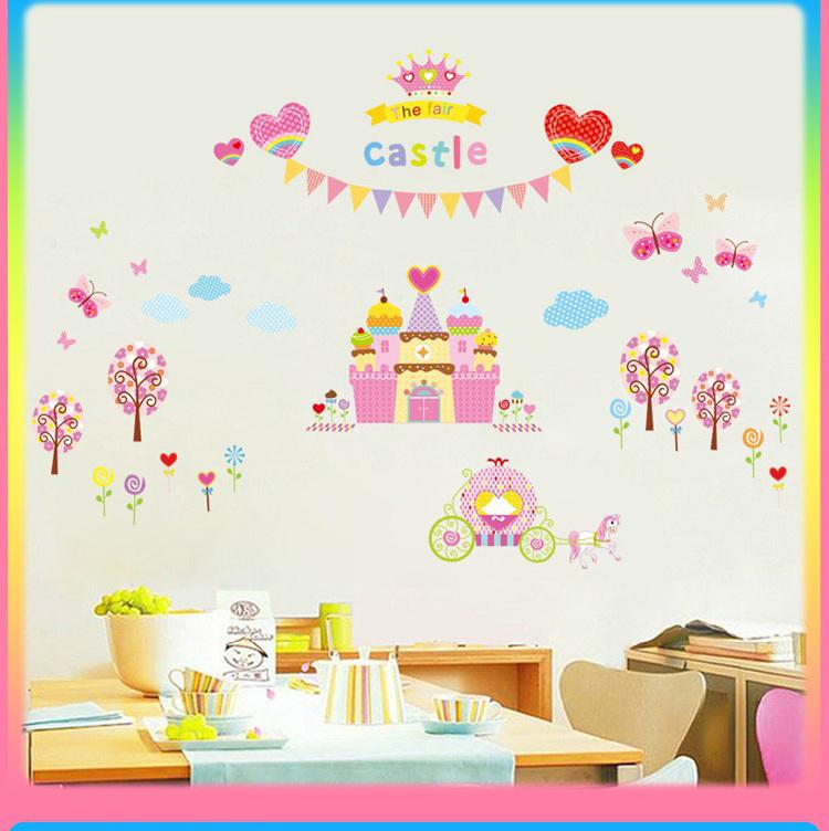 卡通城堡墙壁纸幼儿园