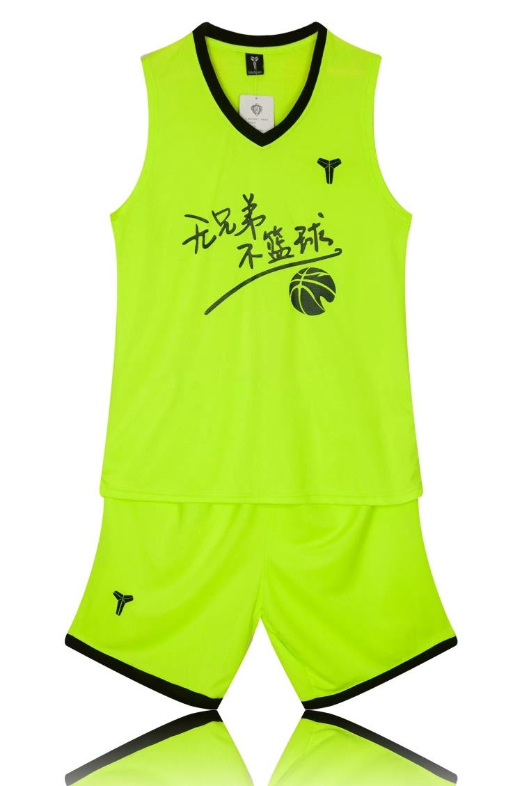 创意篮球服图案设计_创意篮球服图案设计分享展示