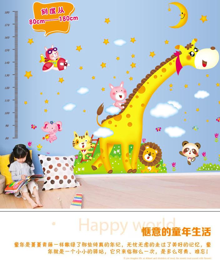 【儿童早教识别动物 长颈鹿身高贴】-母婴-贴纸