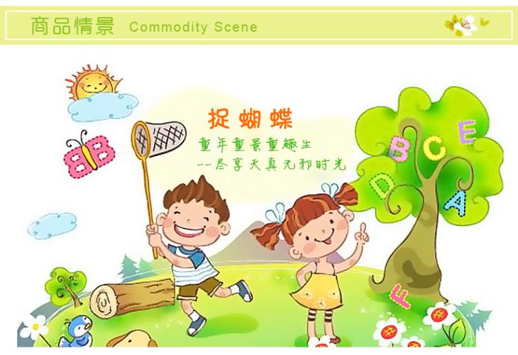 幼儿园贴画 幼儿园 幼儿 卡通 彩虹 可爱小朋友 海报设计 广告设计