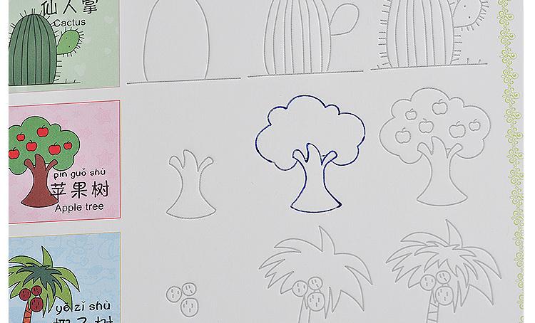 【儿童基础绘画帖启蒙学前魔幻凹槽画板动植物简笔画